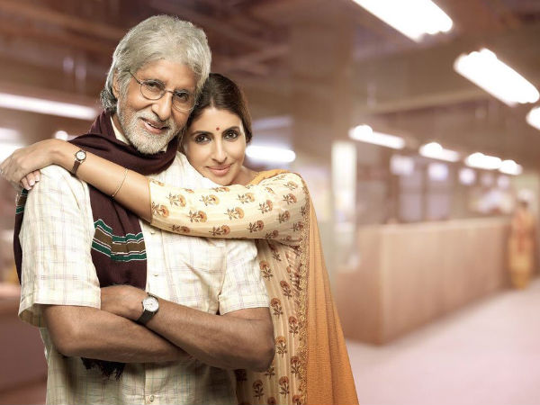 Bank Union: Amitabh Bachchan & Shweta Nanda's Jewellery Ad Is Disgusting & Derogatory