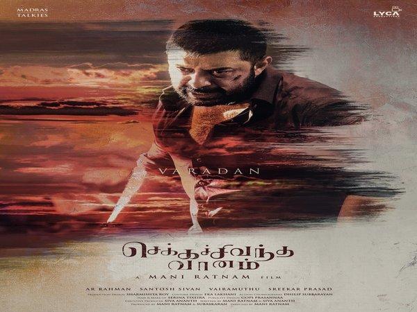 Chekka Chivantha Vaanam Arvind Swami Looks Intense The Latest Poster Of Mani Film
