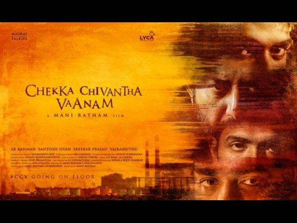 Mani Ratnam S Chekka Chivantha Vaanam Meet The Characters The Movie