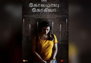 Kolamaavu Kokila Box Office Preview Nayanthara S Film Set To Open Good Note