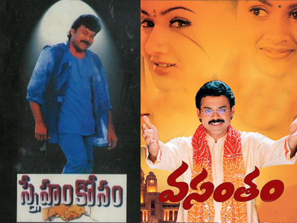 Happy Friendship Day These Awesome Tollywood Films Will Make You Miss Your Best Friend