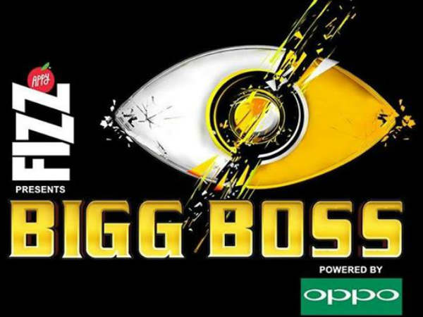 Bigg Boss 12 Theme