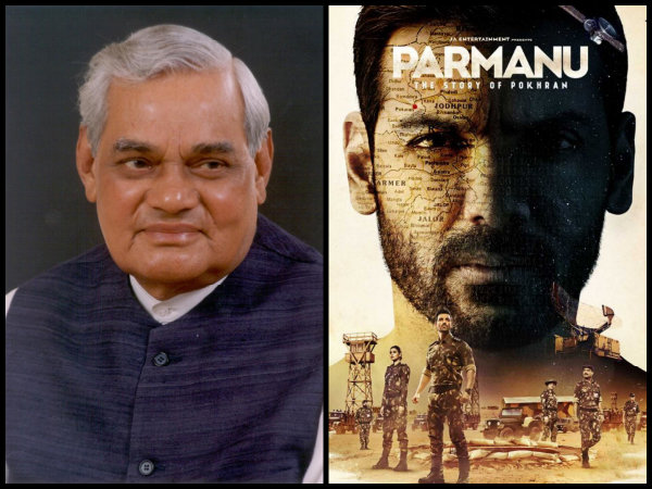 Here's Why Parmanu Director Abhishek Sharma Didn't Cast Any Actor As Atal Bihari Vajpayee!