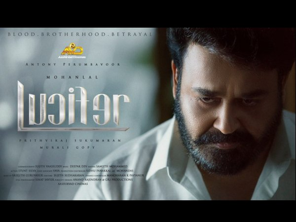 Mohanlal-Prithviraj Film Lucifer Will Be Worth The Wait And A Recent Post Suggests The Same!