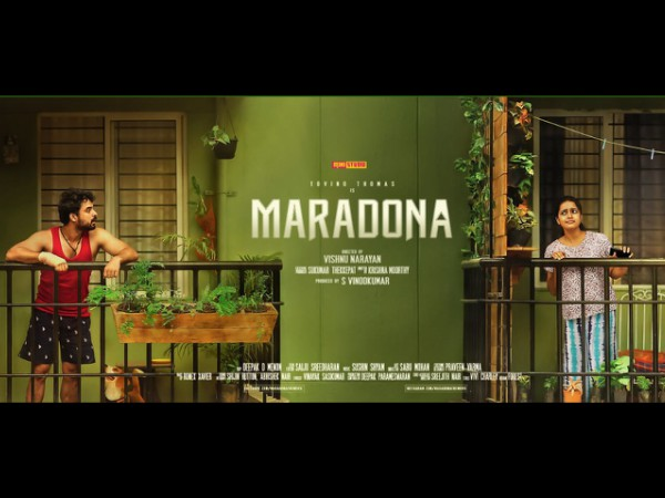 Maradona Box Office Collections: The Tovino Thomas Starrer Is In The Third Week Of Its Run!