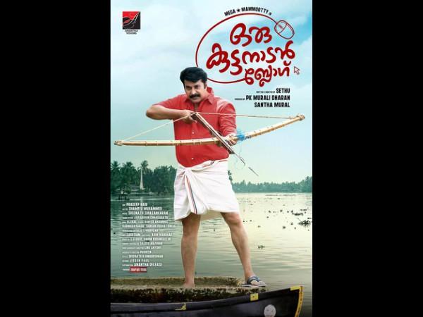 Oru Kuttanadan Blog Trailer: A Breezy Entertainer Is On The Way!