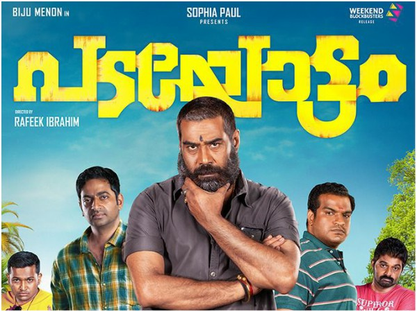 Padayottam To Be The First Among The Onam Releases To Hit The Theatres!