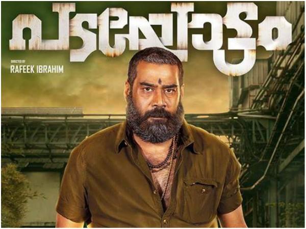 Biju Menon Starrer Padayottam Won't Be Hitting The Theatres Tomorrow!