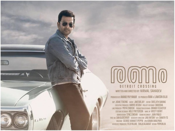 Prithvirajs Ranam: Mohanlal Releases The Official Trailer Of The Movie!