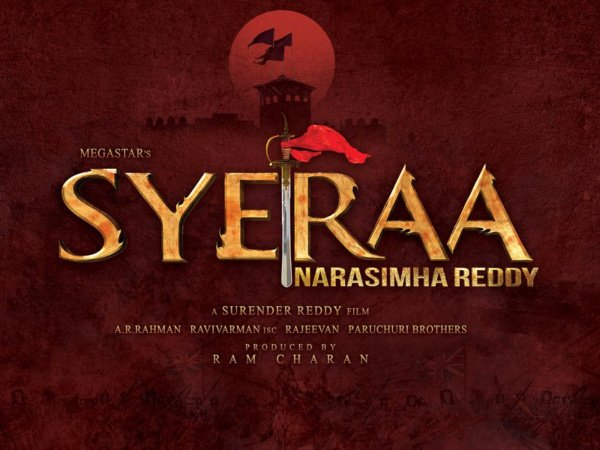 Sye Raa Narasimha Reddy Teaser: Pros & Cons That Could Make This Film A Hit Or Miss At The BO!