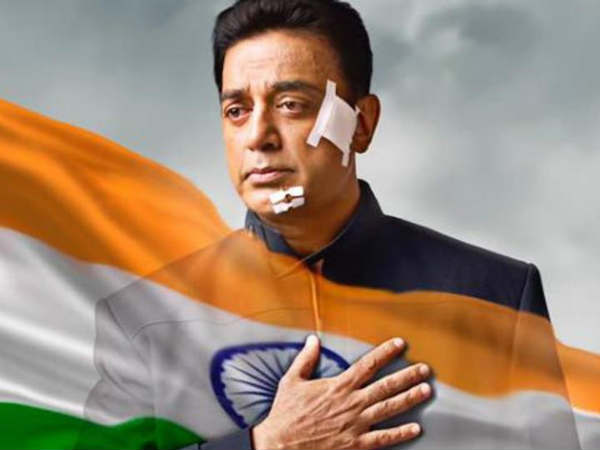 Did Karunanidhi's Death Affect Vishwaroopam 2?