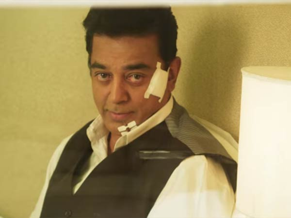 Vishwaroopam 2 box office collection Day 2: Kamal Haasan film is unstoppable