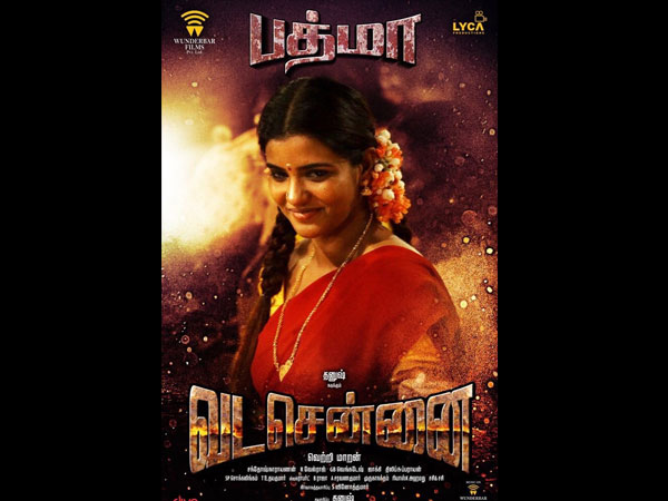Vada Chennai New Poster: Aishwarya Rajesh's Desi Look Is A Treat For Her Fans!