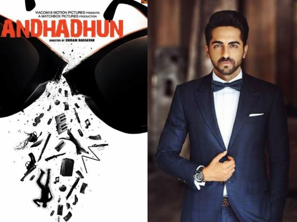 AndhaDhun Motion Poster: Ayushmann Khurrana Adds More To The Mystery With His Dialogues!