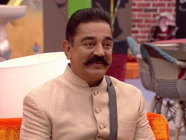 After Kamal Haasan, A Popular Malayalam Actor To Visit Bigg Boss Malayalam