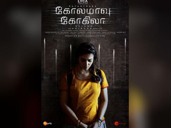 Kolamaavu Kokila Box Office Preview: Nayanthara's Film Set To Open On A Good Note!