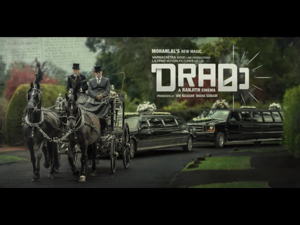 Mohanlal Starrer Drama's Trailer Release Has Been Postponed To Another Date!