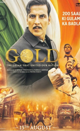 Gold Movie Review