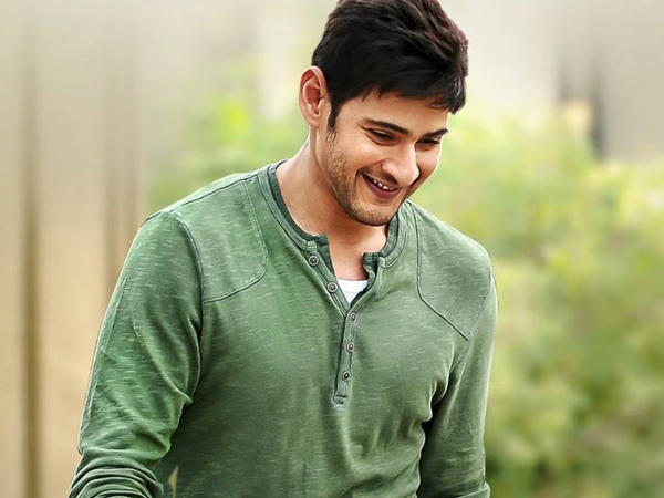 Mahesh Babu Reveals Having A Crush On This Actress!