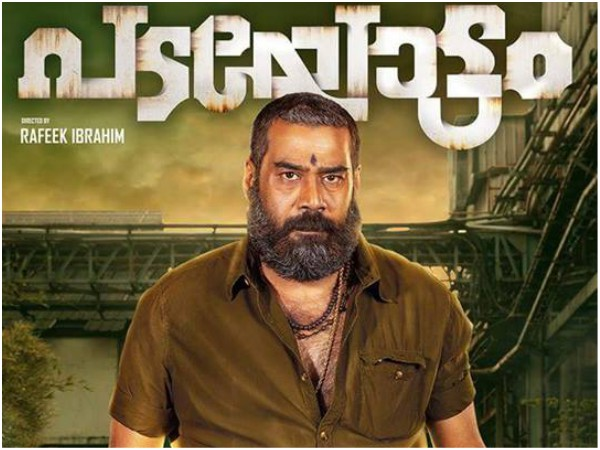 Biju Menon Starrer Padayottam Won't Be Hitting The Theatres Tomorrow!