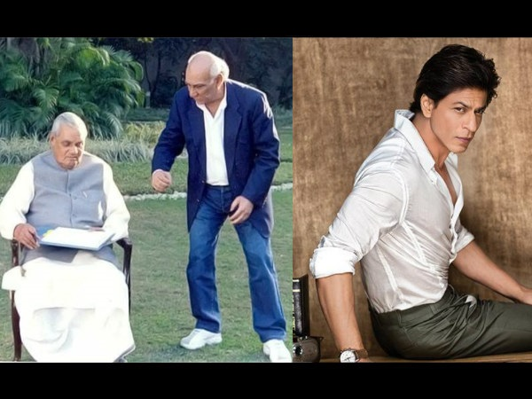 When Atal Bihari Vajpayee Teamed Up With Shahrukh Khan & Yash Chopra For A Music Video