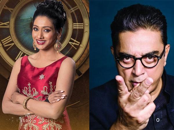 Bigg Boss Tamil Season 2 Weekend Recap: Vaishnavi Gets Eliminated From Kamal Haasan's Show!