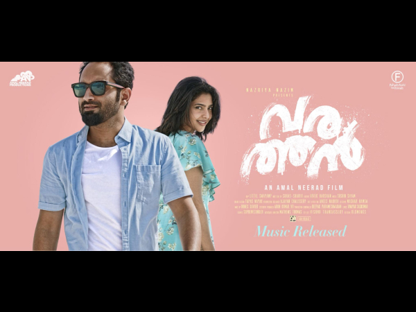 Fahadh Faasil Starrer Varathan's New Poster Has A Different Tone Associated With It!