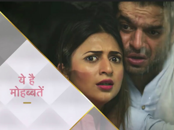 Ishra Trapped In A Cave!