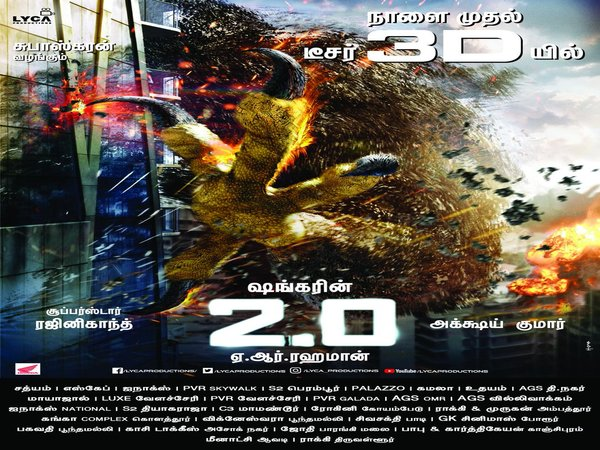 2 0 Are The Makers Rajinikanth Akshay Kumar S Film Lying About Its Budget