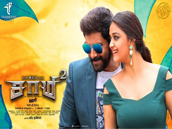 Saamy Square New Trailer Vikram S Intensity Is Bound Leave You Stunned