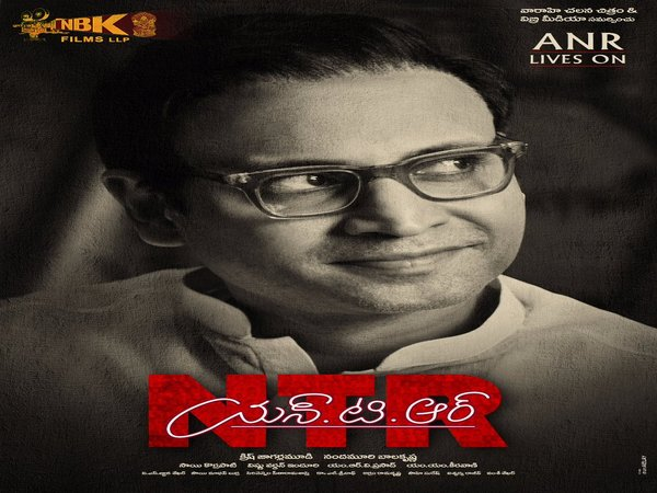 ANR 94th Birth Anniversary Special: Sumanth Looks Exactly Like 'Natasamrat' In The NTR Biopic
