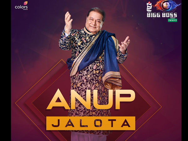 Anup Jalota Controversies: Did You Know Anup Was Married Thrice & He Was Accused Of Casting Couch?