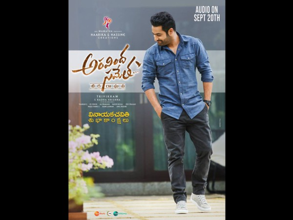 Jr NTRs Aravindha Sametha: The New Poster Is Out & It Features The Audio Release Date!