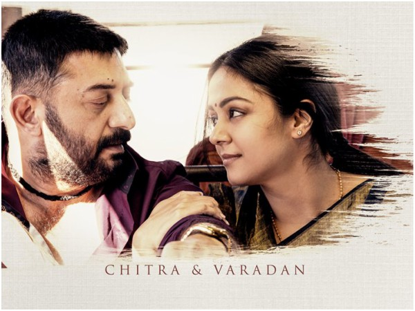 Jyothika's Second Movie With Mani Ratnam