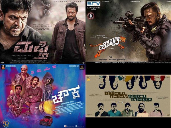 SIIMA Awards 2018 (Kannada): Take A Look At The Winners List