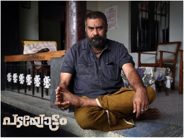 This Upcoming Malayalam Movie Sets A Record In The Remake Circuit?