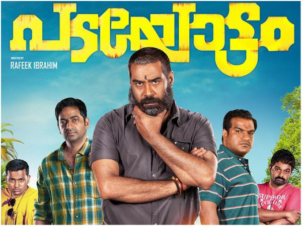 Padayottam Review: A Rollicking Journey With Chenkal Reghu & Team!