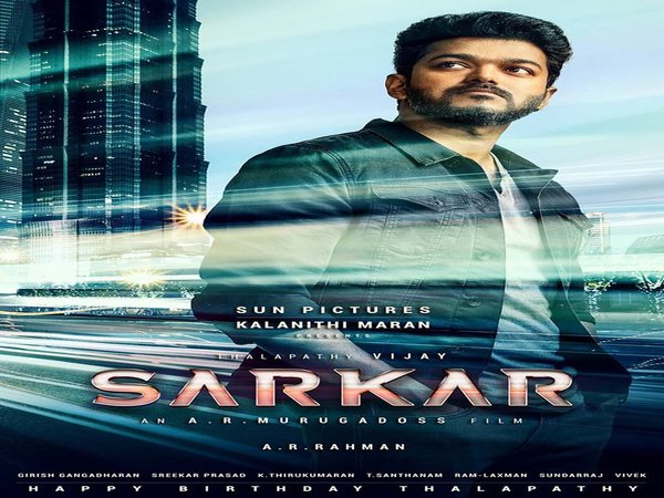 Vijay Starrer Sarkar's First Single Track To Be Out On September 24, 6 PM!