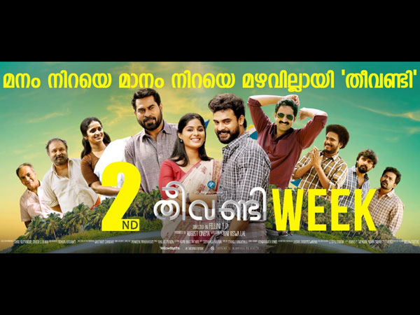 Theevandi Box Office Report: This Tovino Thomas Starrer Is Simply Unstoppable!