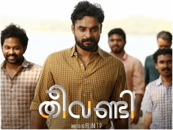 Theevandi Turns Out To Be The Fastest Malayalam Movie Of 2018 To Achieve This!