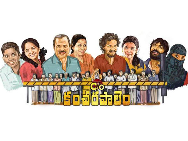 C/O Kancharapalem Review: This Movie Offers A Roller Coaster Ride To The Audiences!