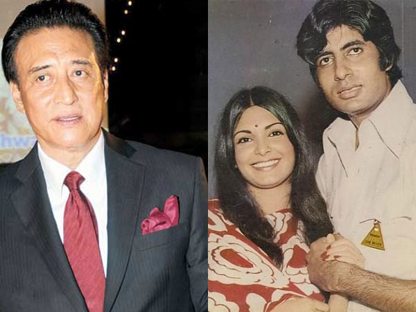 'She Started Suspecting I Was Amitabh's Agent'
