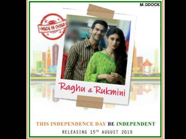 Made In China First Look: Rajkummar Rao & Mouni Roy Look Every Bit Like A Middle-Class Couple!