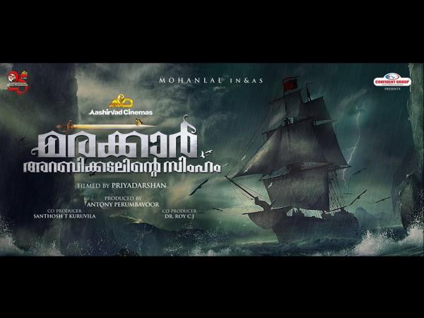 mohanlals upcoming bigbudget movies odiyan release