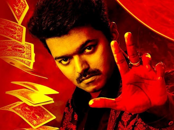 Vijay Becomes The First South Star To Win This Prestigious Award