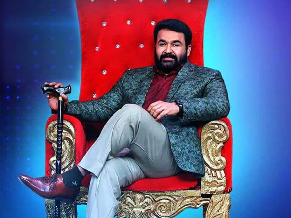 When A Mohanlal Movie Was Played For The Bigg Boss Malayalam Contestants!