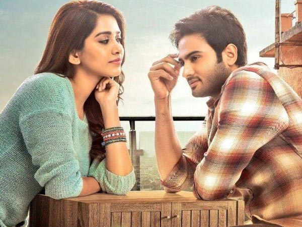 Nannu Dochukunduvate Review: An Average Rom-com Flick With A Predictable Screenplay