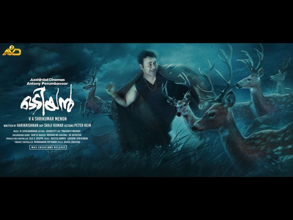 Mohanlal Starrer Odiyans Refreshing New Poster Is A Must See!