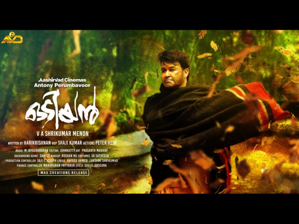 Mohanlal Starrer Odiyan's Much Awaited Trailer Will Come Out On This Date!