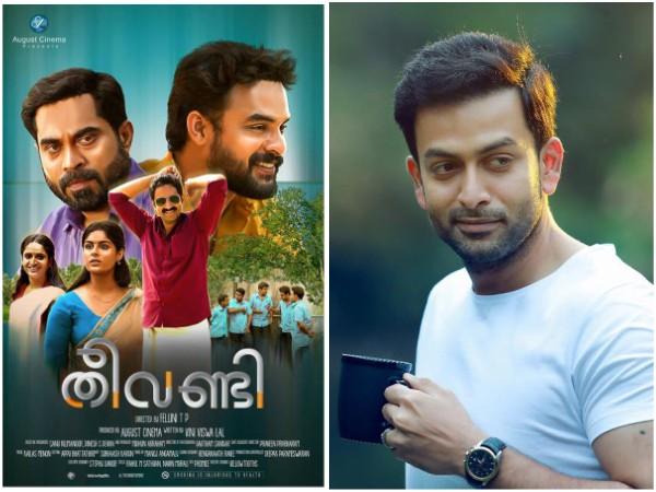 Prithviraj Releases This Much Awaited Song Video From Theevandi!